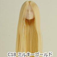 オビツボディ 27cmボディ用植毛ヘッド01 ホワイティ ミルキーゴールド