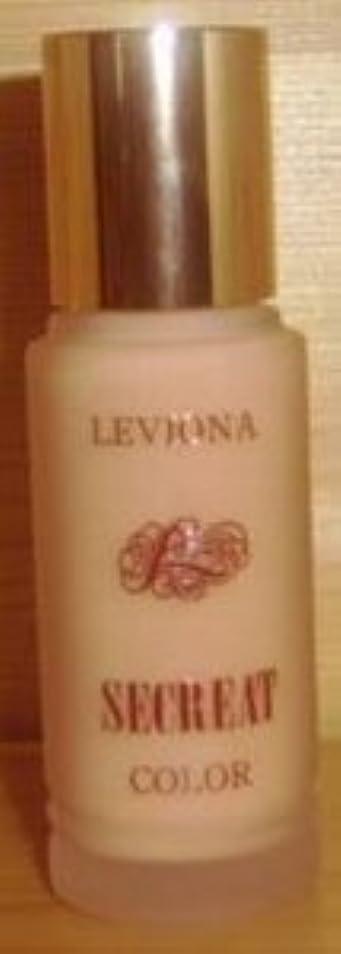 巻き戻す剥離女性レビオナ化粧品セクレートカラーNo,1(ピンク)(化粧品)