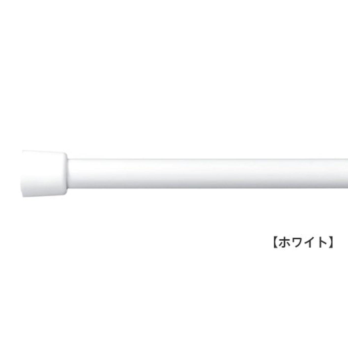 樫の木コンピューターを使用する外交穴あけ不要の突っ張り棒 ホワイト【50cm~80cmの窓に対応】