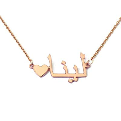 Antiquestreet Customize Arabic Name Necklace