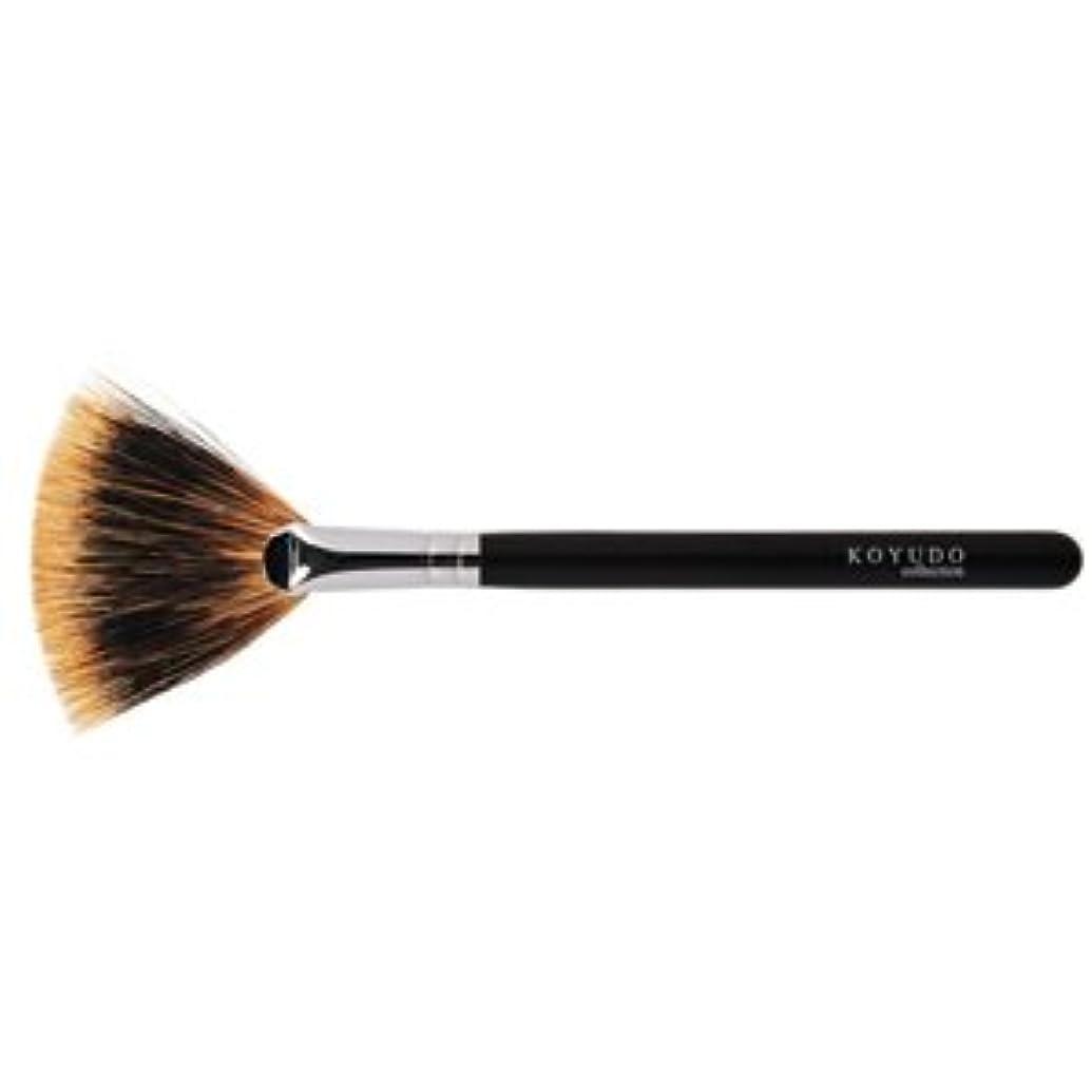 ムス落ち着かないみすぼらしい熊野 化粧筆 C015 フィニッシング ブラシ スタンダード シリーズ