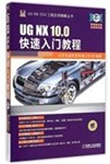 UG NX 10.0 fine solution engineering Series: UG NX 10.0 Quick Start Tutorial(Chinese Edition)
