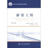 Bridge Engineering ( 2nd Edition ) version of colleges and universities in the 21st century material