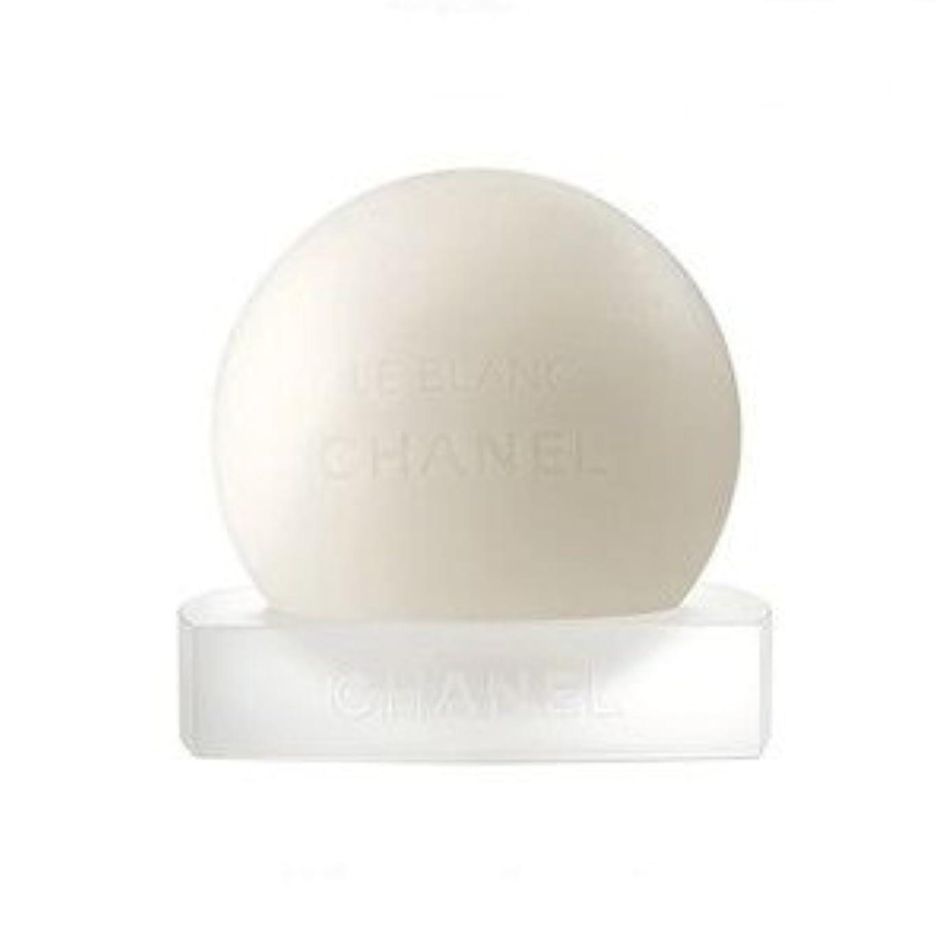 排除する戸惑うコンバーチブルシャネル ル ブラン ソープ 100g 洗顔石けん 限定品 アウトレット