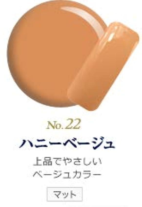 スリムほめる試みる発色抜群 削らなくてもオフが出来る 新グレースジェルカラーNo.11~No.209 (ハニーベージュ)