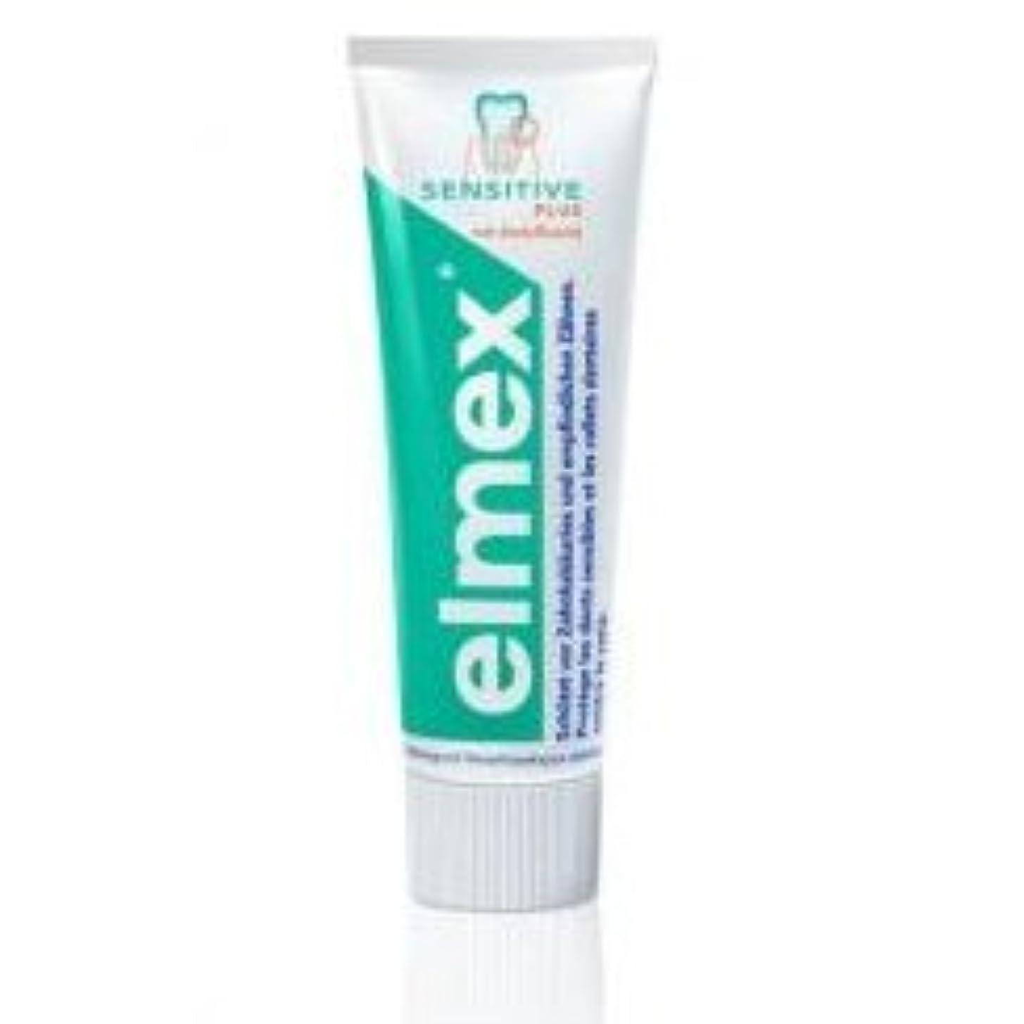 心理的にプレゼンター苦しみエルメックス センシティブ 歯磨き粉 75ml (elmex sensitive toothpaste 75ml)【並行輸入品】