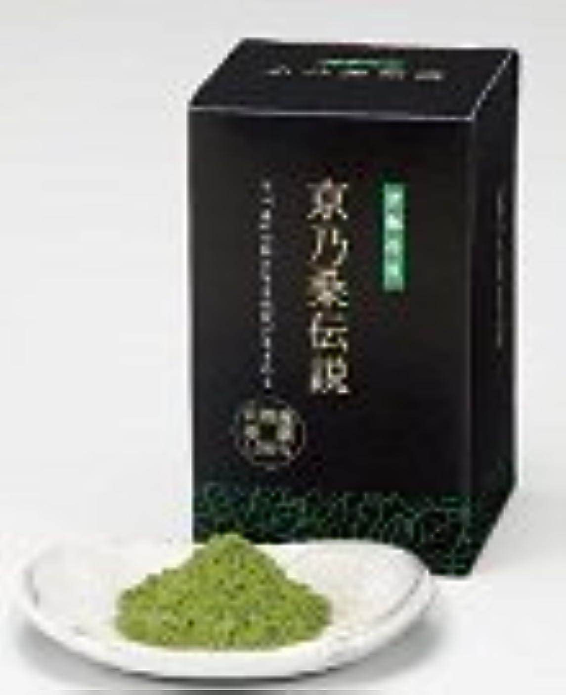 説明コンデンサーエレクトロニック京乃桑伝説(桑の葉粉茶、青汁)お試し10袋入り
