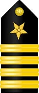 Best us military shoulder boards Reviews