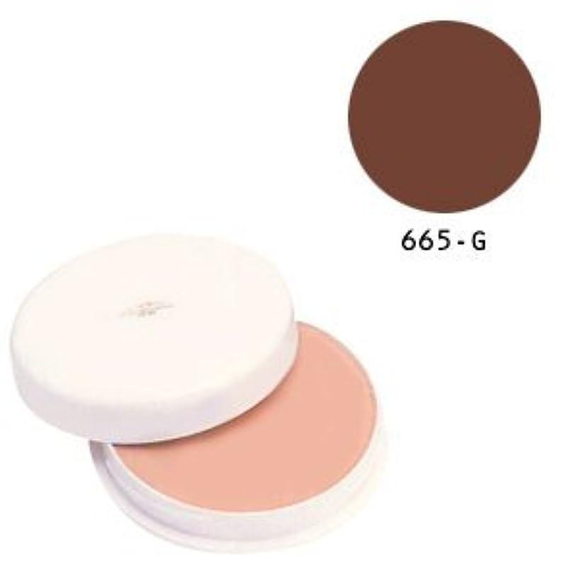 ポスター温かいクロニクル三善 フェースケーキ ファンデーション コスプレメイク 舞台メイク 665-G カラー:ブラウン系
