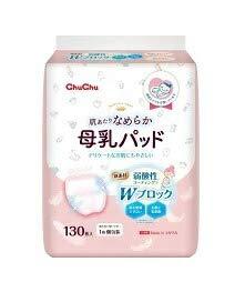 【3個セット】ジェクス チュチュ 母乳パッド シルキーヴェール 130枚入×3個セット