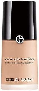 GIORGIO-ARMANI Luminous Silk Foundation 30 ml. # 4.25 - light skin with peachy undertone