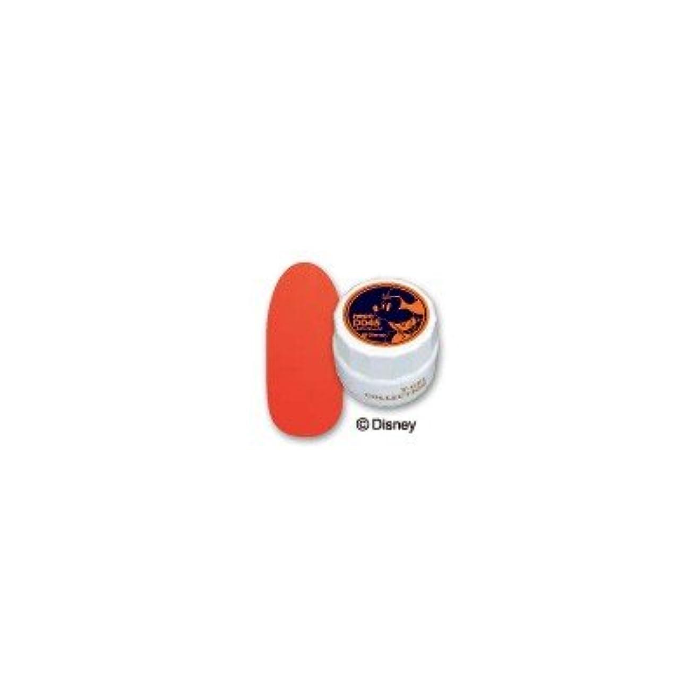 スペイン語ピジン人種T-GEL COLLECTION カラージェル D045 ネオンオレンジ 4ml