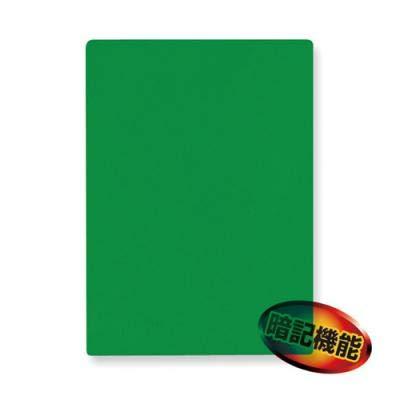 共栄プラスチック 共栄プラスチックA4判 色透明下敷 緑 NO.1377-G 共栄プラスチック [1288]