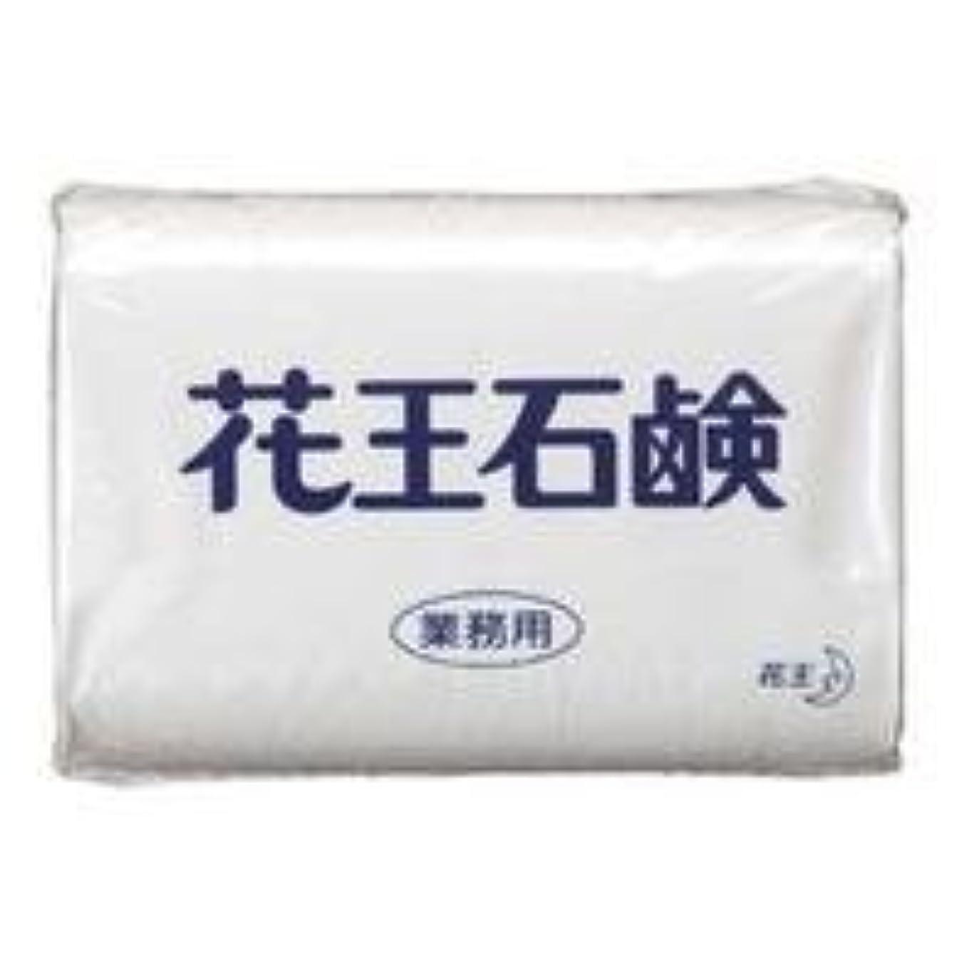 全体ペッカディロ居心地の良い業務用石鹸 85g 3個×40パック(120個入り)