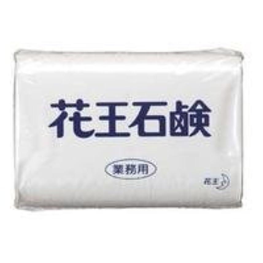 クレア哀れなウナギ業務用石鹸 85g 3個×40パック(120個入り)