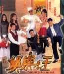 Be super welcome The Lord Reservation of Amvsement DVD Movies
