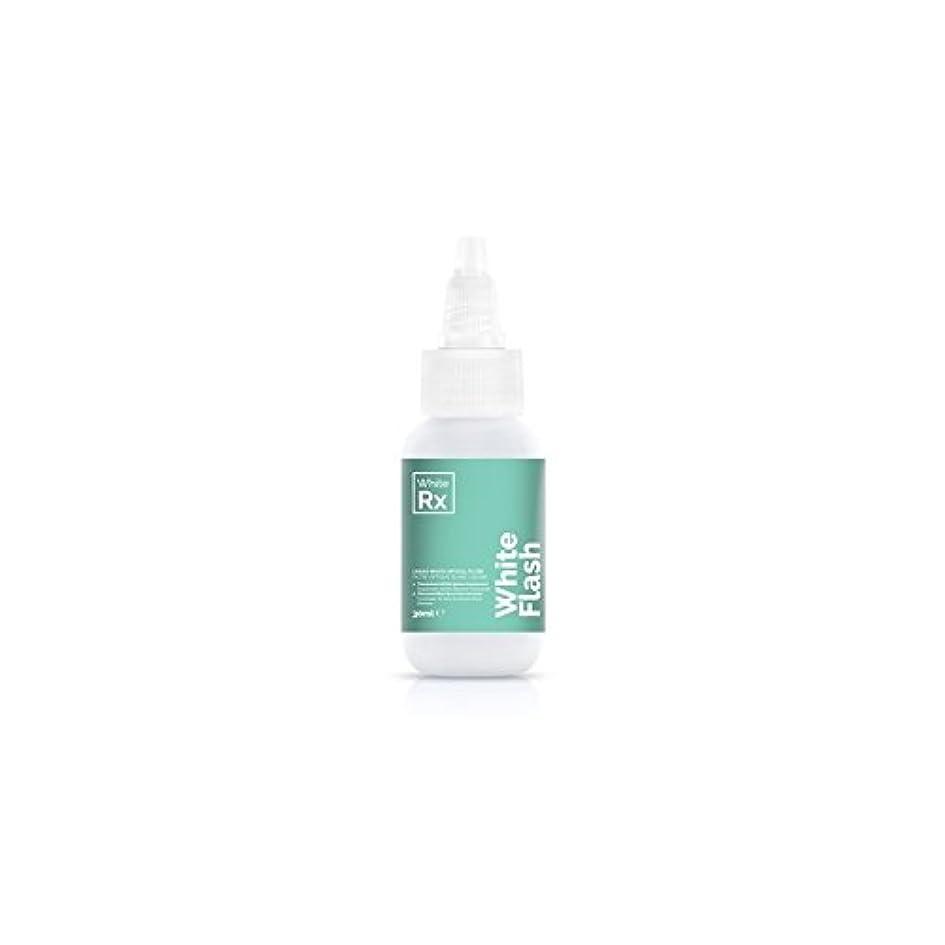 スキャンダラスデコラティブするだろうWhiterx White Flash Skin Treatment (30ml) - 白いフラッシュスキントリートメント(30ミリリットル) [並行輸入品]