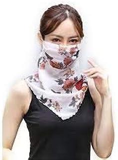 Shoppyana Women's Beautiful Rayon Cotton Scarf cum Mask (Multicolour)