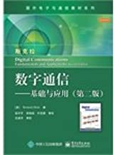 Digital Communications: Fundamentals and Applications (Second Edition) foreign electronic and communications textbook series(Chinese Edition)