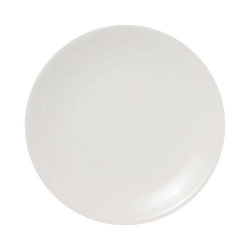 [アラビア]ARABIA 24h プレート 20cm ホワイト 5275 [並行輸入品]