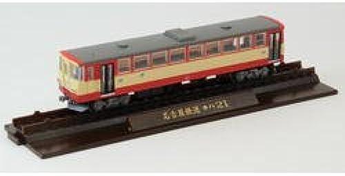 15. Eisenbahnsammlung [5. Nagoya Railroad KIHA 20 bilden] (single)