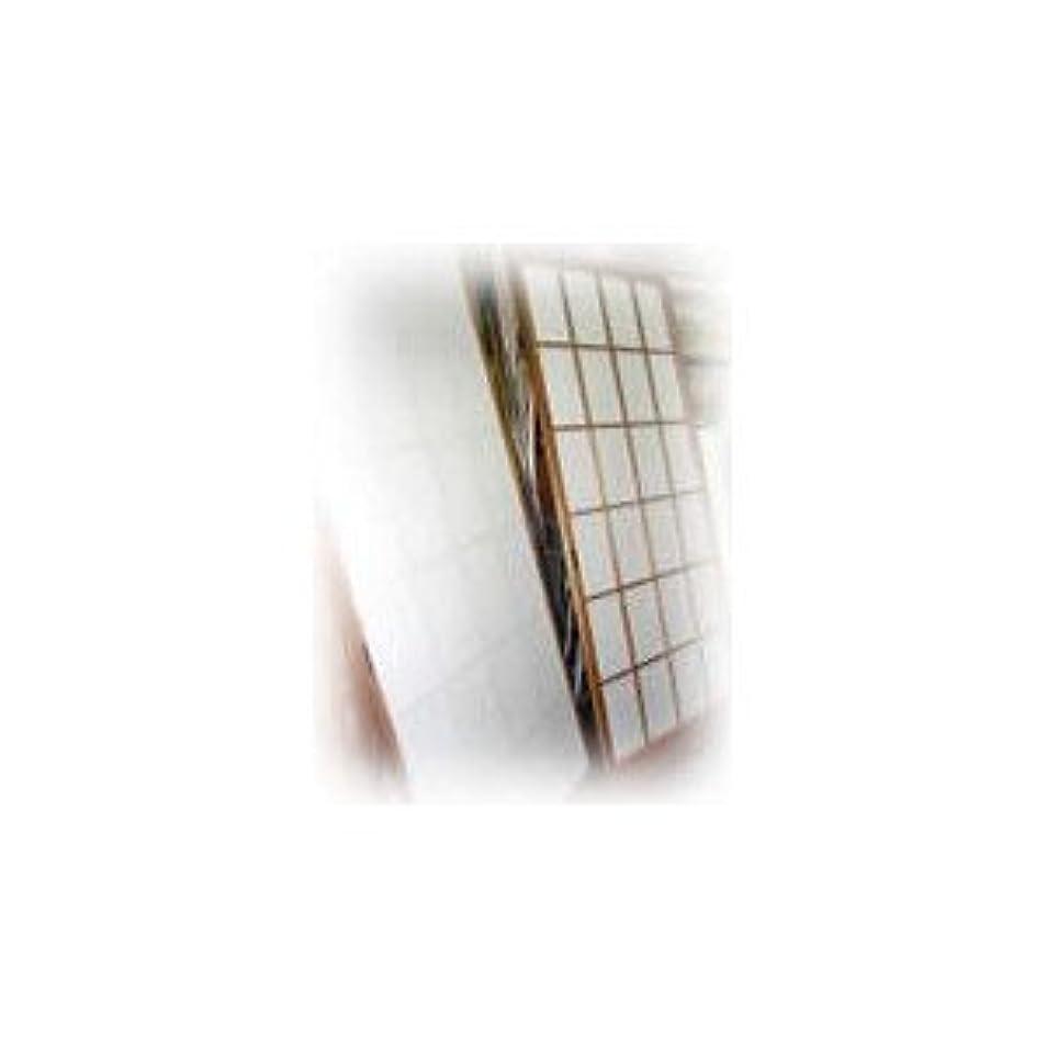 めまい卑しいクーポン障子紙貼り代(2)