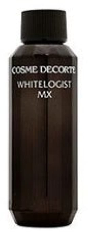 食品学校の先生セールコスメデコルテ ホワイトロジスト MX (付け替え用)[医薬部外品]《40ml》