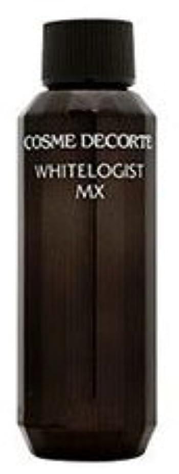 むさぼり食う並外れて始めるコスメデコルテ ホワイトロジスト MX (付け替え用)[医薬部外品]《40ml》