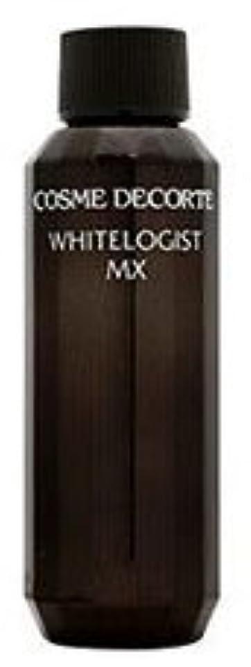 キャップ言い直す推定コスメデコルテ ホワイトロジスト MX (付け替え用)[医薬部外品]《40ml》
