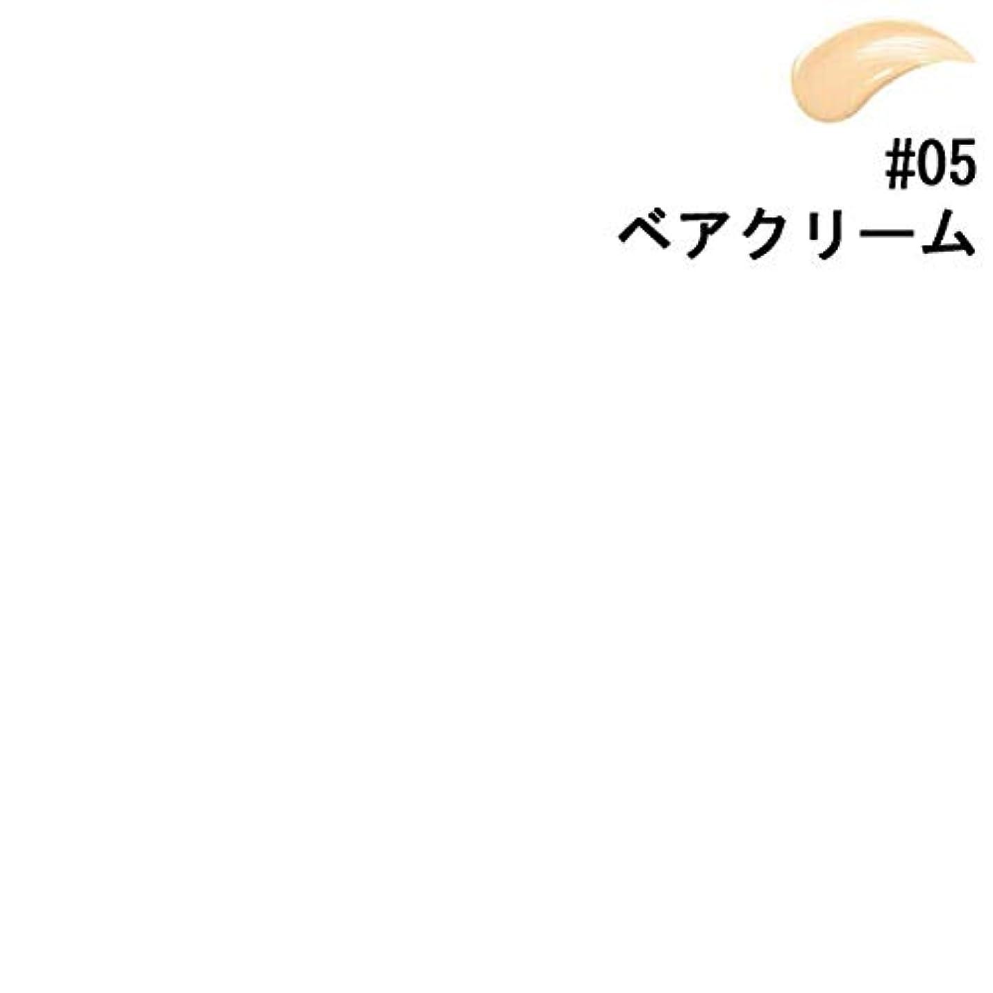 フォーラム未接続貪欲【ベアミネラル】ベアミネラル ベア ファンデーション #05 ベアクリーム 30ml [並行輸入品]