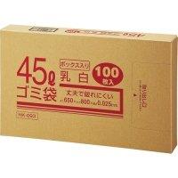 クラフトマン 業務用乳白半透明 メタロセン配合厚手ゴミ袋 45L BOXタイプ 1箱(100枚)