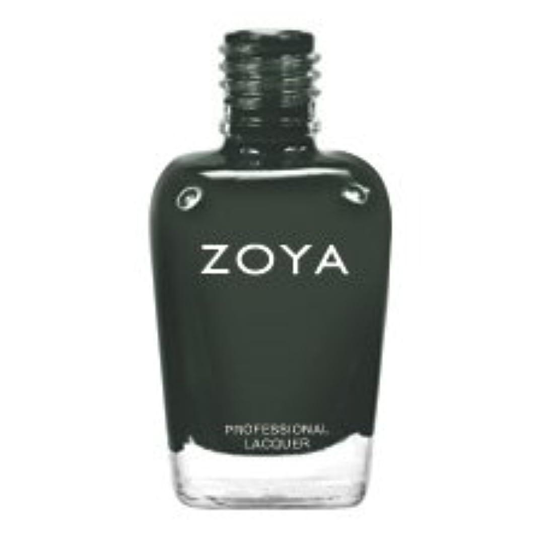 コミュニケーション石ジャーナリスト[Zoya] ZP631 ヌート [Designer, Diva & Gloss Collection][並行輸入品][海外直送品]
