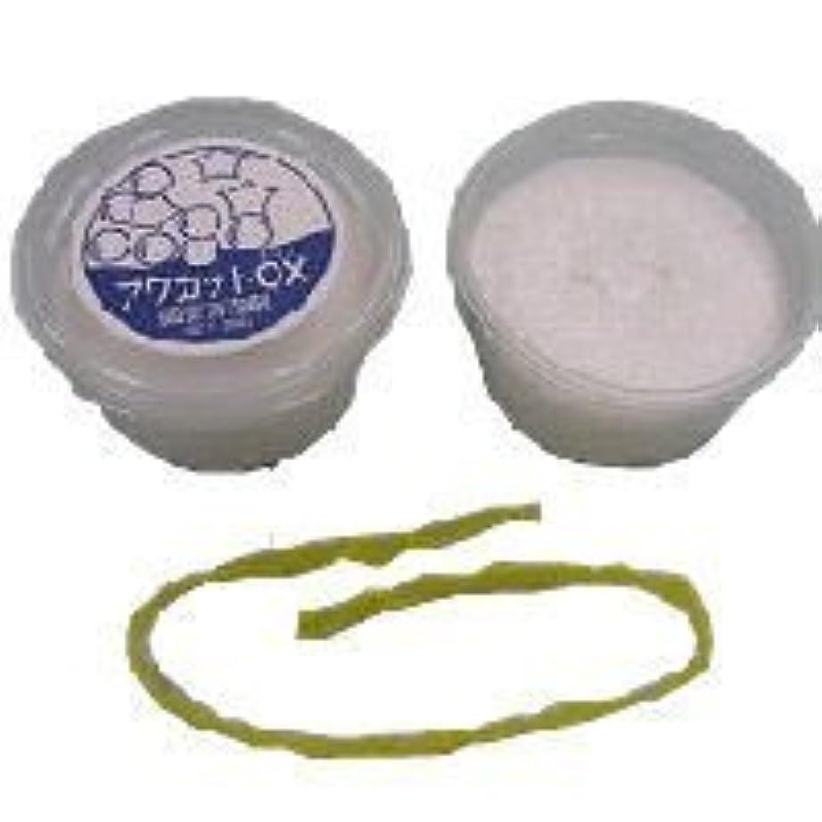 レザー慈善成熟したアワカットOX 200g 浄化槽用固形消泡剤