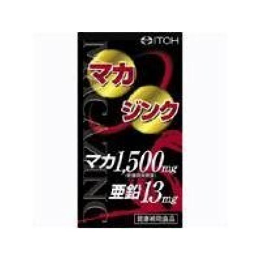 半円アスリートピンポイント井藤漢方製薬 マカジンク 250mg×約180粒 2個セット
