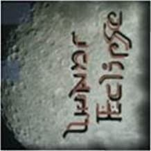Lunar Eclipse by Various Artists (2005-05-03)