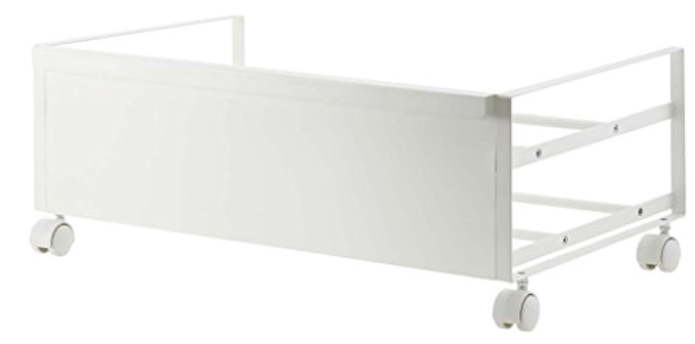 YAMAZAKI home Frame Rolling Shoe Rack, White