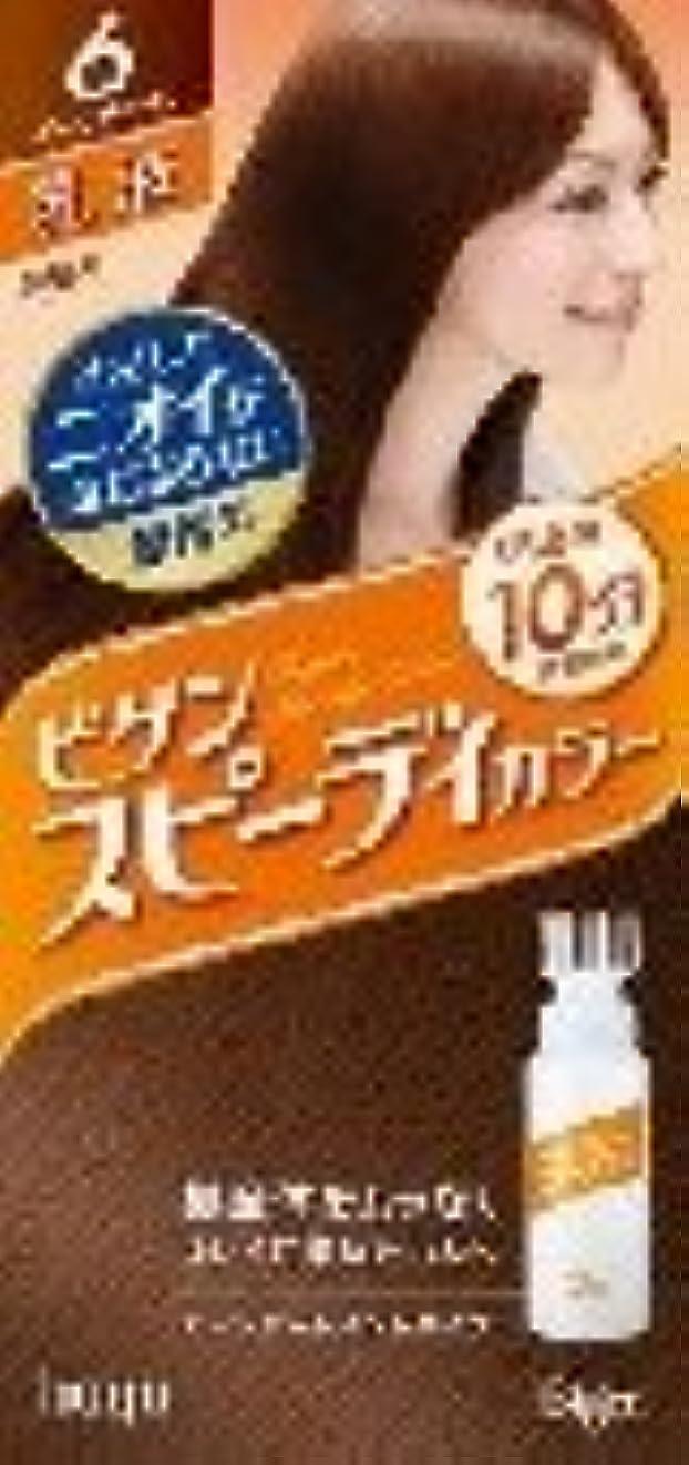 タイヤマスタードエスカレーターホーユー ビゲン スピィーディーカラー 乳液 6 (ダークブラウン) ×6個