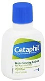 Cetaphil mild hudrengörare resestorlek 56 oz / 59 ml
