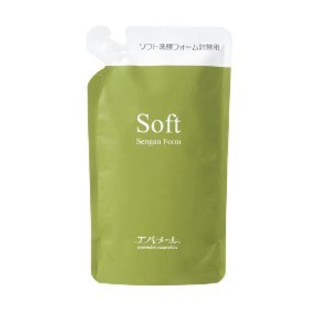 略す勧めるパントリーエバメール ソフト洗顔フォーム 200ml レフィル