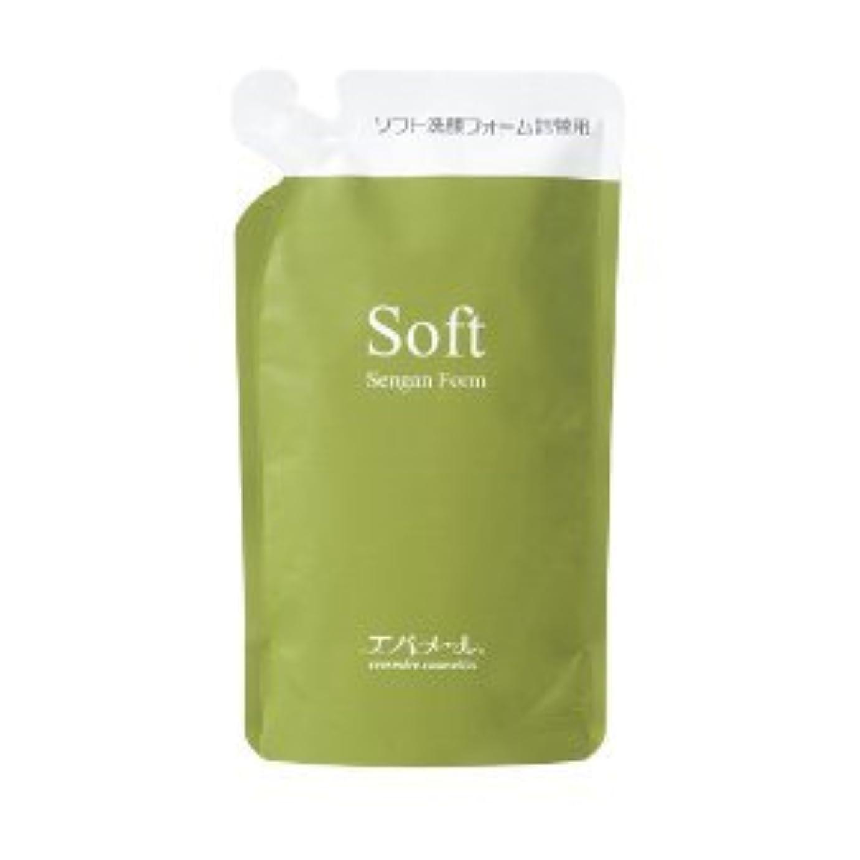 ジェットシャーロットブロンテ分泌するエバメール ソフト洗顔フォーム 200ml レフィル