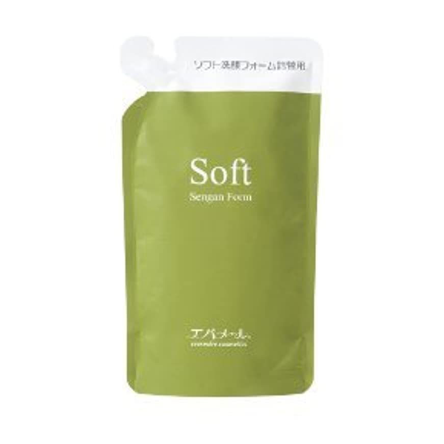 例示するバクテリア弁護士エバメール ソフト洗顔フォーム 200ml レフィル