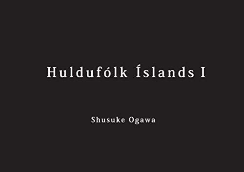 Huldufólk Íslands I アイスランド・謎の妖精「Huldufólk」を追うの詳細を見る