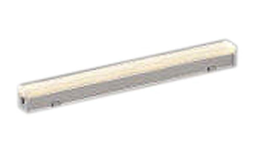 無限寛容単にコイズミ照明 エクステリア AU49042L 奥行85.5×高さ5.9×幅5.2cm