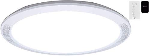 パナソニック Bluetoothスピーカー搭載 LEDシーリングライト スマホで光/音操作可能 調光・調色 リモコン付 12畳 丸形 HH-XCF1205A