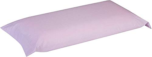 Pikolin Home - Funda de almohada 100% algodón, transpirable y de 150 hilos calidad extra en color morado