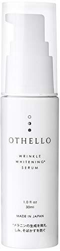 (オセロ)OTHELLO 美白 シワ 改善 美容液 皮膚科医が注目のナイアシンアミド シミ 保湿 医薬部外品