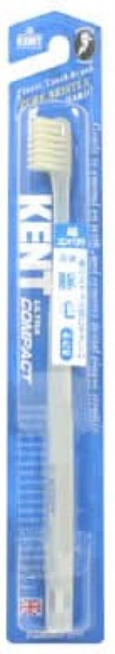 現在捨てる炭水化物KENT(ケント) 超コンパクト 豚毛歯ブラシ H (かため)