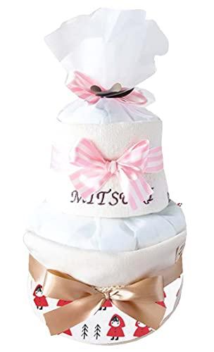 ribon 出産祝い おむつケーキ GOTS認証 北欧 オーガニック 今治 タオル 名入れ おしゃれ (M, リトルガール柄 スタイ)
