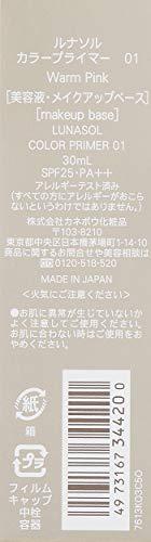 カネボウ化粧品『ルナソルカラープライマー』