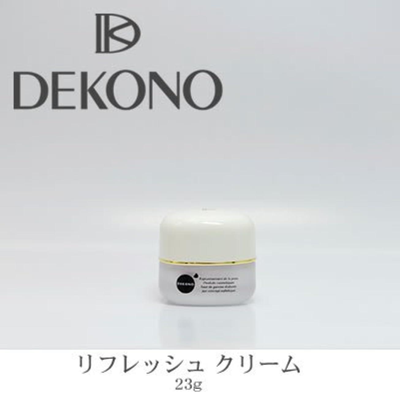 広告する麻酔薬意味DEKONO ディコーノ リフレッシュ クリーム 23g